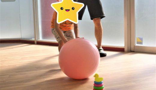 バランスボールで体幹トレーニング!?